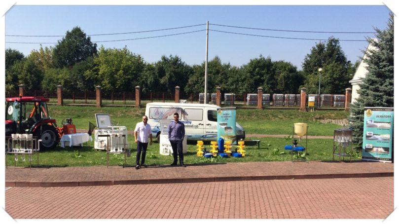 """Ogólnopolska Konferencja """" lato i jesień 2016 w akwakulturze """""""